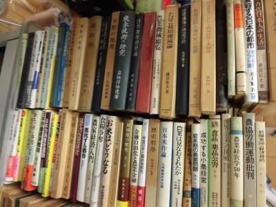 総社市で哲学書・地理・農業の本など買取
