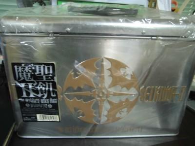倉敷市児島にファンクラブ限定商品を買い取りに行ってきました。