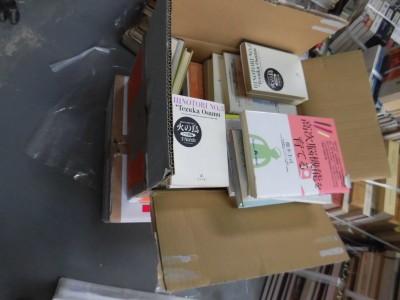 広島県からCD・DVD・専門書・古本の宅配買取