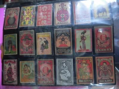 日本全国の中国切手・中国マッチラベルなど買い取ります。