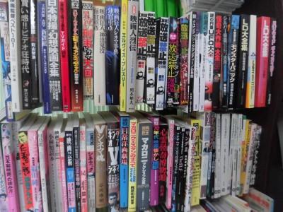 倉敷市に映画の本500冊ほど出張買取。