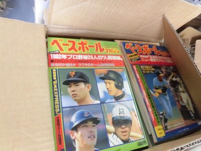 福岡から野球雑誌ダンボール9箱分宅配買取