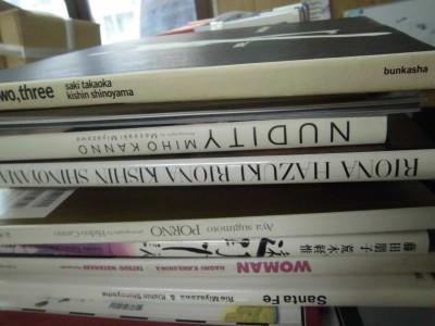 総社市で藤田朋子の遠野小説など買取