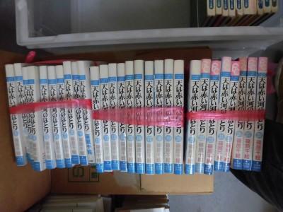 総社市で少女コミックとほるぷ出版の絵本を持ち込み買取させていただきました。