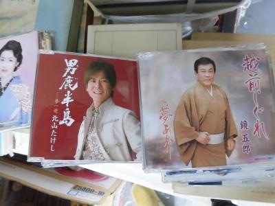 総社・倉敷・岡山市のCDを買取いたします。
