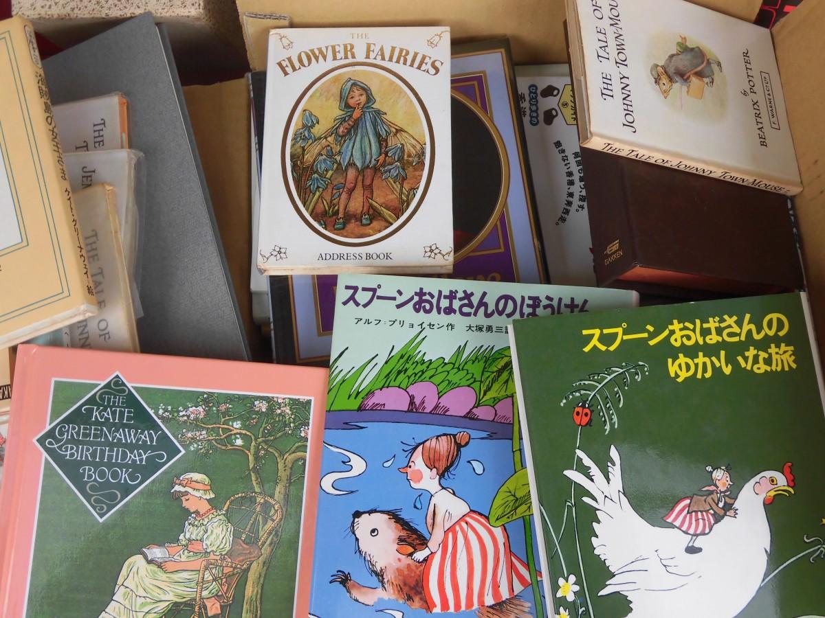 倉敷市に絵本・児童書・小説などの出張買い取り