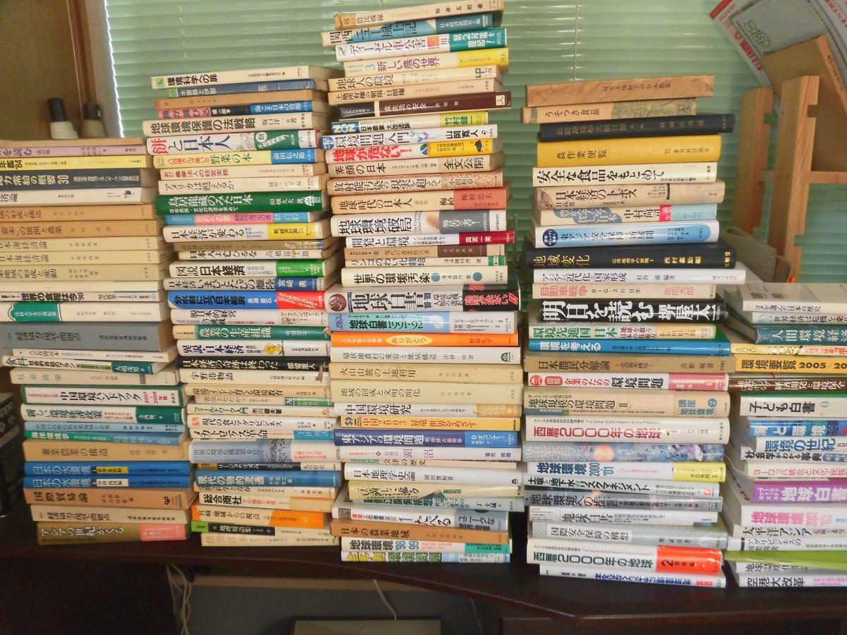 総社市で自然科学関係の専門書300冊ほど買取