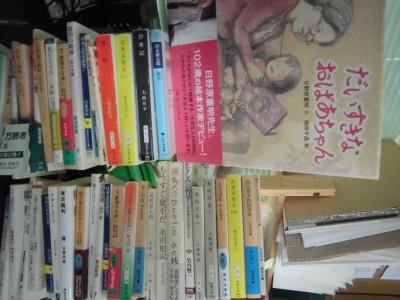 岡山市北区から文庫や新書を宅配買取