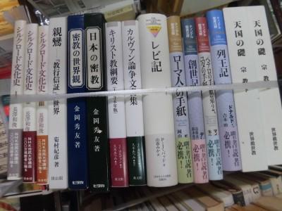 大阪古書会館の豊書会で宗教書・フランス文学洋書など仕入れ。