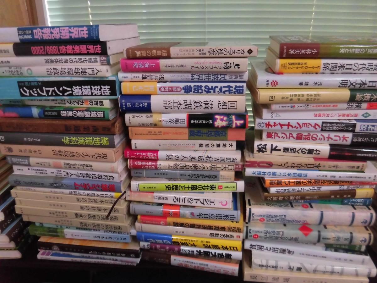 総社市で中国関係の書籍を買取させていただきました。