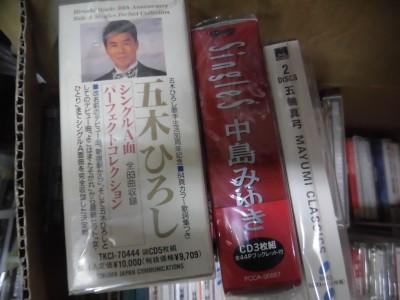 日本全国のCD買取します。