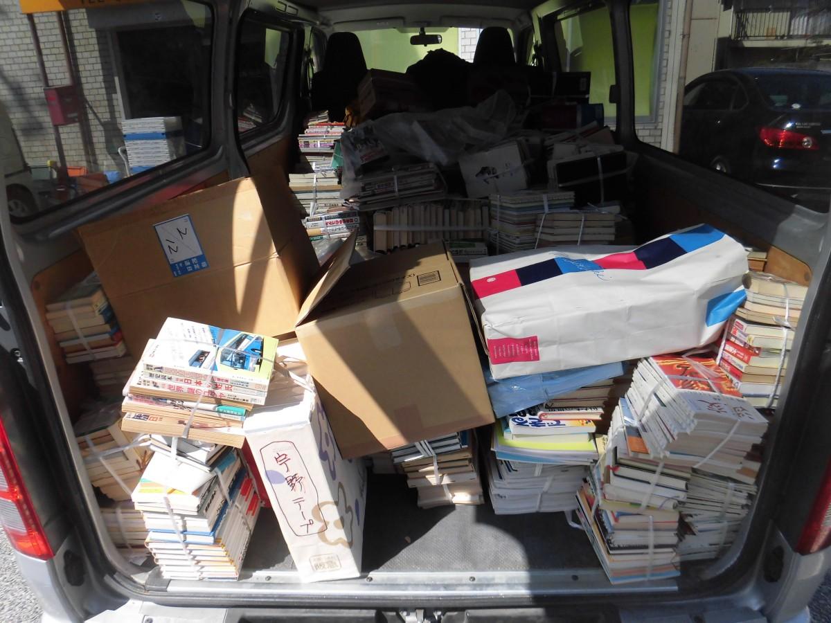 倉敷市真備町で茶道書・ビジネス書など1000冊ほど出張買取
