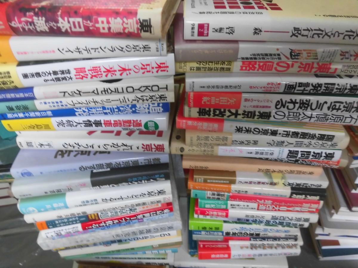 総社市で専門書買取させていただきました。