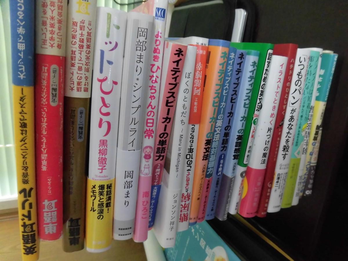 倉敷市に英語の語学関係の本を買取に行きました。