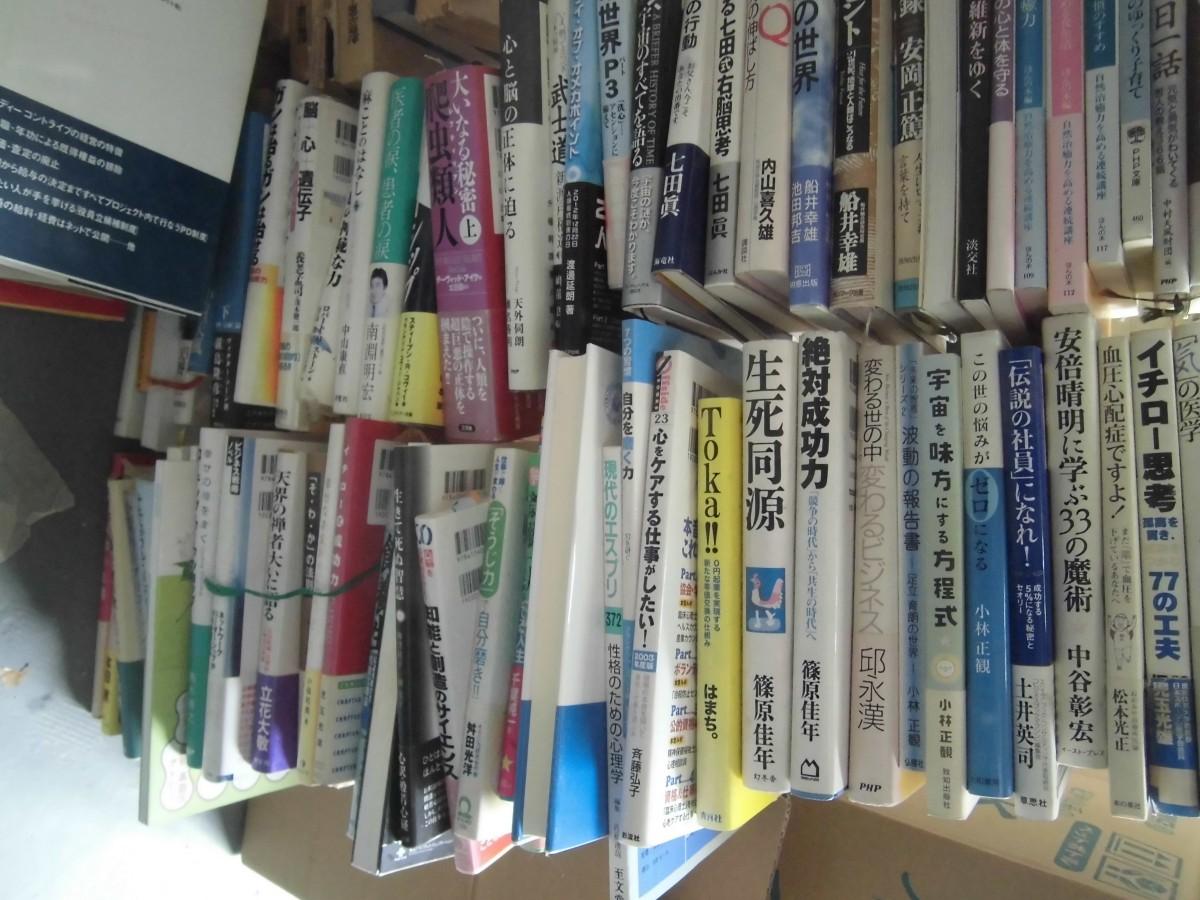 倉敷市でビジネス書など500冊ほど出張買取